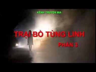 Trại Bồ Tùng Linh
